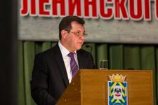 Состоялся отчет администрации городского поселения Видное. Фото и видео с мероприятия