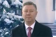 Исполняющий обязанности главы Ленинского района Олег Хромов поздравил жителей с Новым 2015 годом и Рождеством