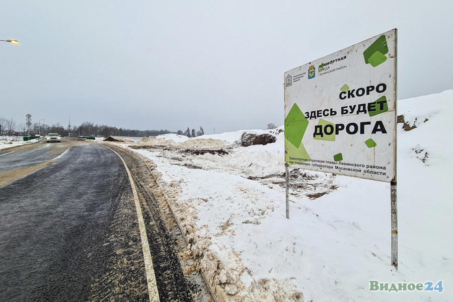 novaya_doroga-30.jpg