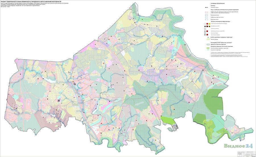 12. Карта существующих и планируемых особо охраняемых природных территорий 900.png