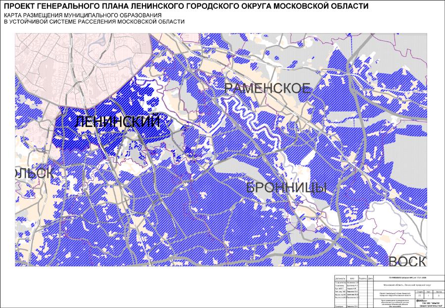 4. Карта размещения муниципального образования в устойчивой системе расселения Московской области 900.png