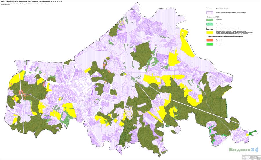 9. Карта границ земель государственного лесного фонда с отображением границ лесничеств и лесопарков 900.png
