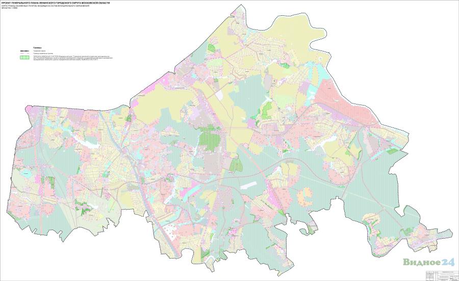 2. Карта границ населённых пунктов 900.png