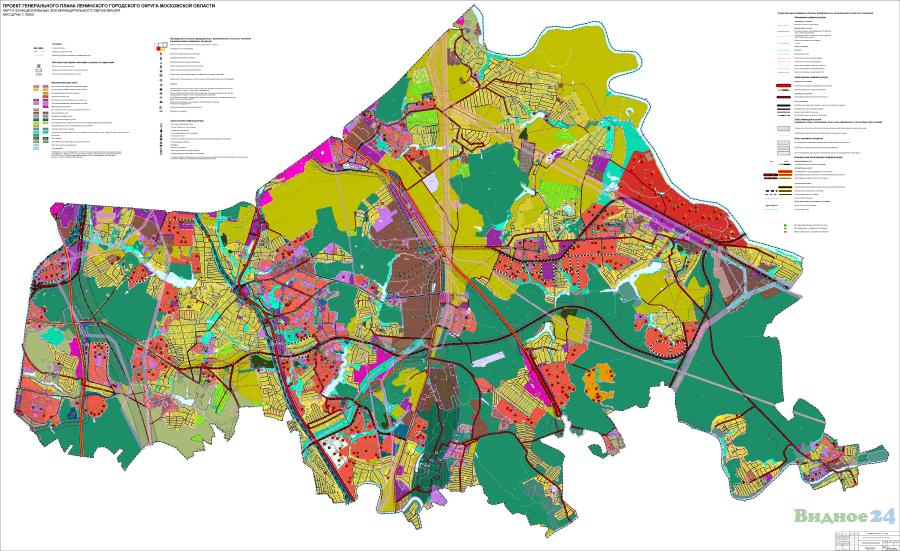 3. Карта функциональных зон 900.png
