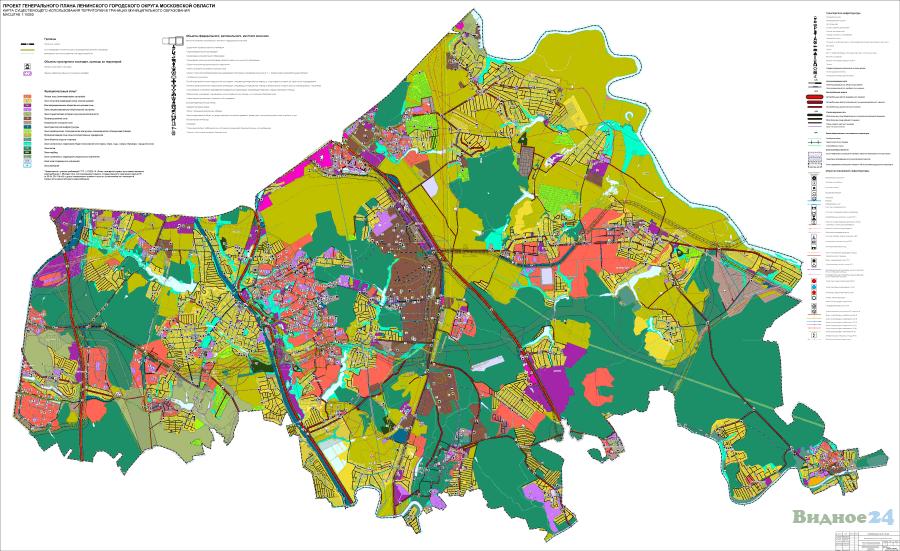 5. Карта существующего использования территории 900.png