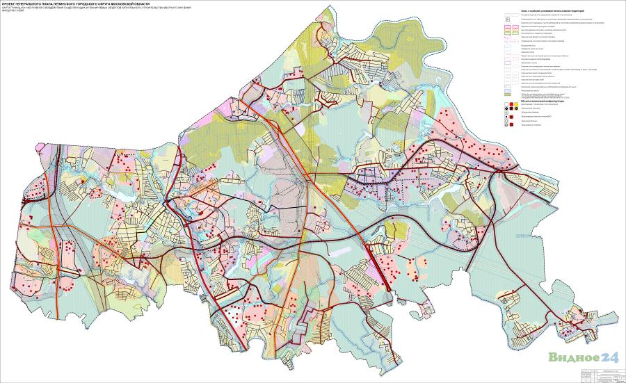 11. Карта границ зон негативного воздействия существующих и планируемых объектов 900.png