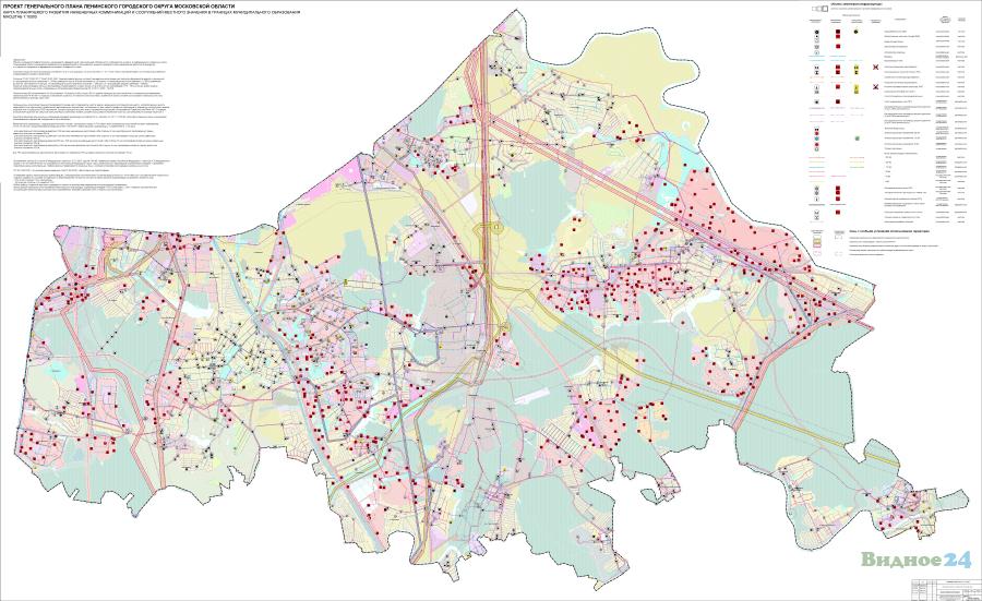 6. Карта планируемого развития инженерных коммуникаций и сооружений местного значения 900.png