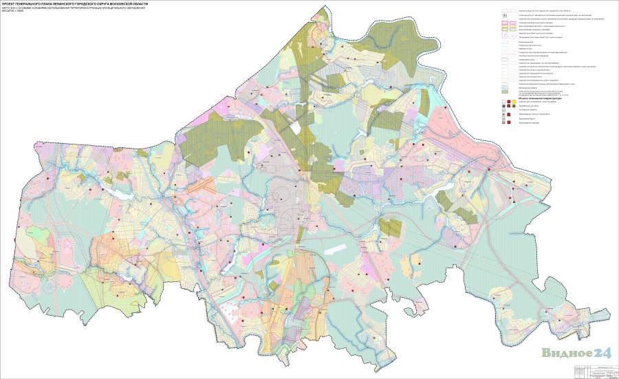 8. Карта зон с особыми условиями использования территории 900.png