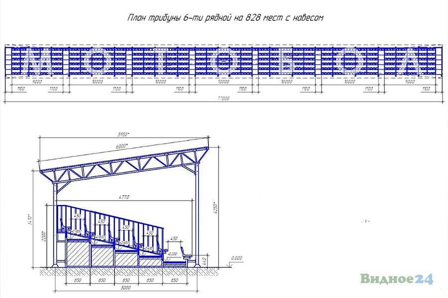 new-tribuna-metallurg.jpg