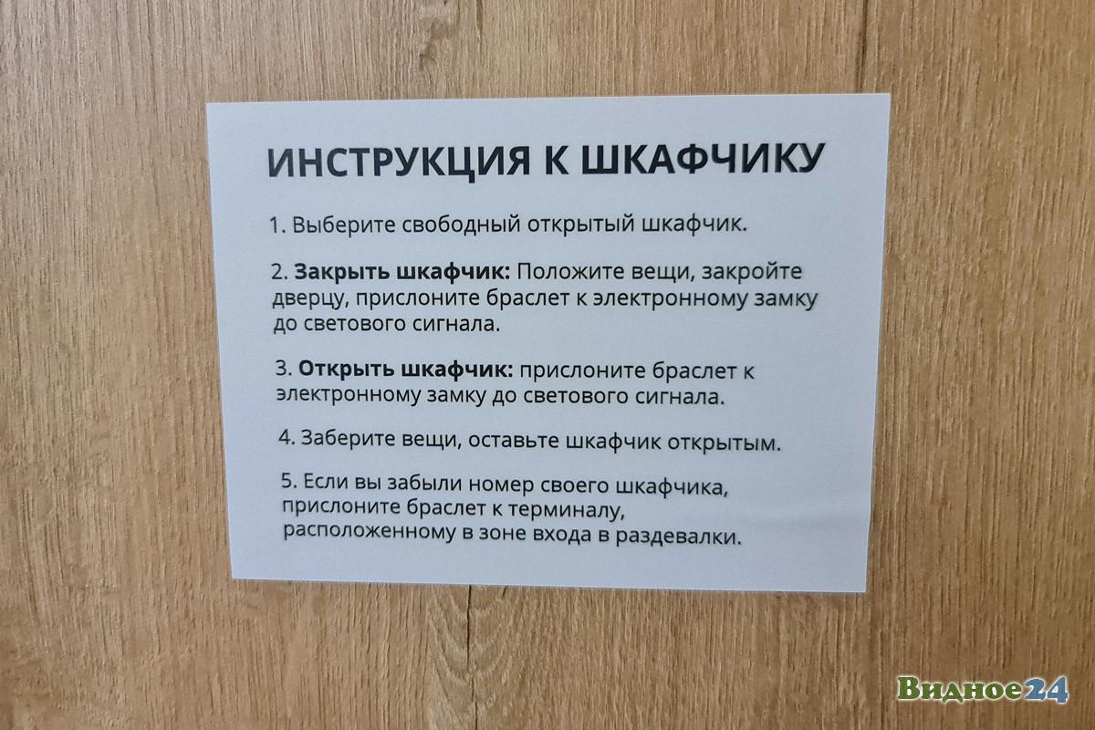 terms-vidnoe-12.jpg