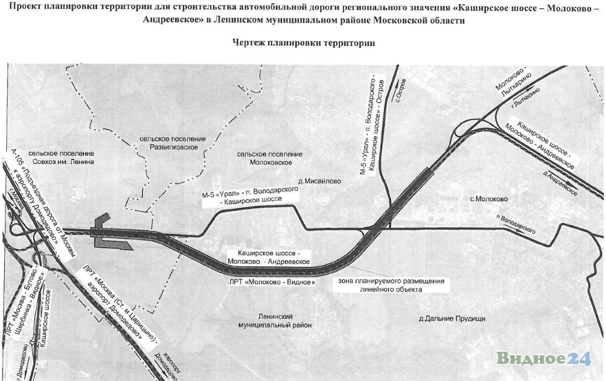 volodarka-2.jpg